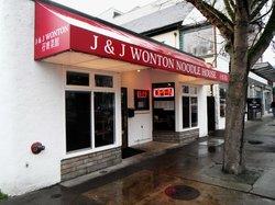 J & J Wonton Noodle House
