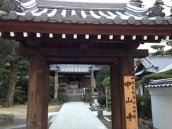 Koyama Temple