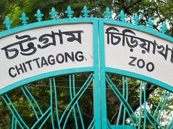 Chittagong Zoo