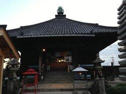 Tadotsu-cho