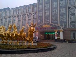 Jin'en Hotel