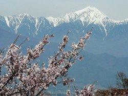 Matsumoto Alps Park