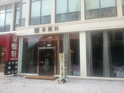 Zen Cantonese
