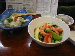 Restaurant Nyudo