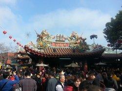 Zi Nan Temple