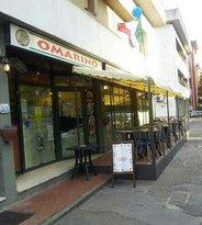 Omarino Pizzeria Spaghetteria