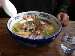 Honkenakamura