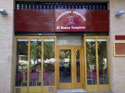 Cerveceria Andaluza El Nuevo Templete