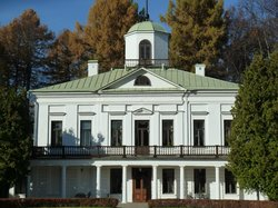 Serednikovo Manor