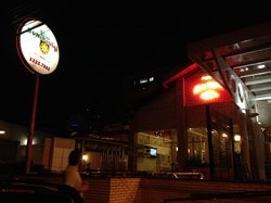 Pizzaria Dom Pauligi E Bar