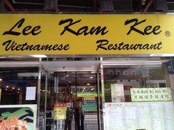 Lee Kam Kee Vietnamese Restaurant