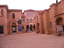 Archbishop Makarios III Cultural Foundation