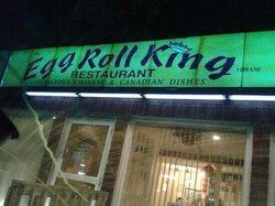 Egg Roll King