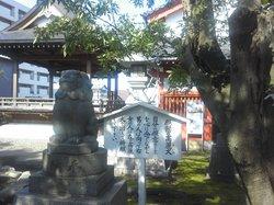 Minato Inari Shrine