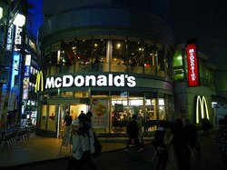 McDonald's Machida Ekimae