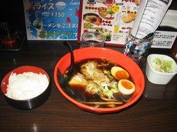 Toyama Black Ramen Noodle house Iroha Ebina Vinawalk
