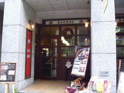 Belgian Beer Cafe Barrel