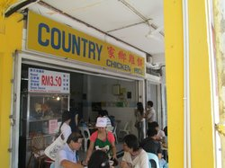Country Chicken rice