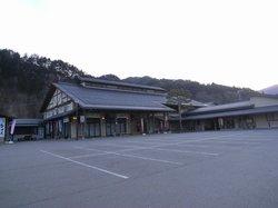 Road Station Nanamori Kiyomi
