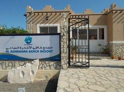 Al Ashkhara Beach Resort