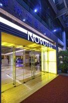 Novotel Bauhinia Shenzhen