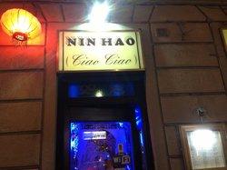 Cinese Nin Hao