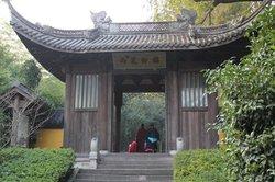 Hangzhou Yongfu Monastery