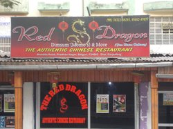 Red Dragon Authentic Chinese Restaurant