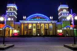 Kharkov Guided Tours