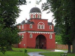 Krusedol Monastery