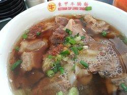 Tangkak Beef Noodles