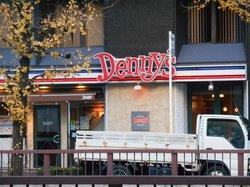 Denny's Higashi Ginza