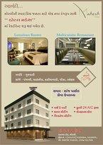 Mahesh Hotel And Restaurant