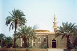 Sana Mosque