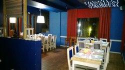 Ona Refugio Restaurant