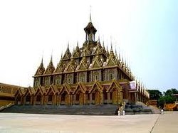 Uthai Thani City