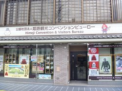 Himeji Convention Bureau