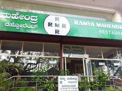 Ramya Hotel