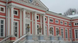 Kuskovo Estate