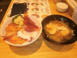 Saburo Kurose Seafood Restaurant