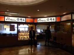 Tsuruhashi Fugetsu Tenpozan Market Place