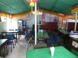Himali Cafe