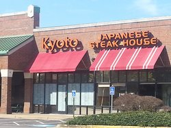 Kyoto Japanese Steak House