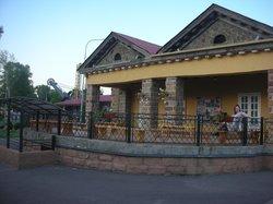 Krasnaya Gorka Museum Preserve