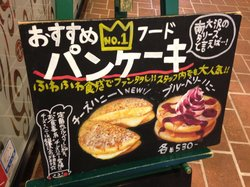 Tully's Coffee Mitsui Outlet Park Tama Minamiosawa
