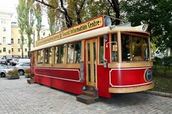 Tourist information center Kiev Tram