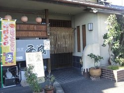 Authentic Nagoya Cochin Chicken Restaurant Sennari