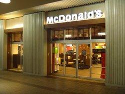 McDonald's, JR Himeji Station