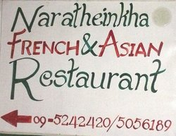 Naratheinkha French and Asian Restaurant