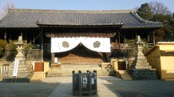 Hiromine Shrine
